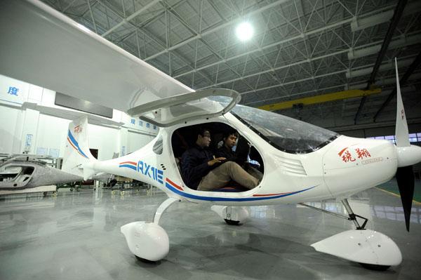 国内首款电动轻型运动飞机在沈阳获生产许可