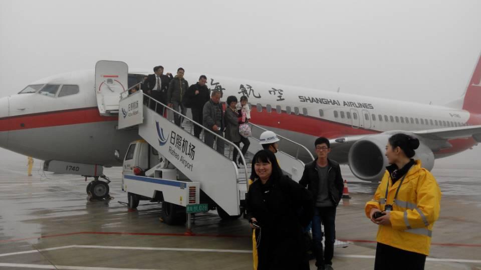 上海飞往日照的fm9125航班降落日照