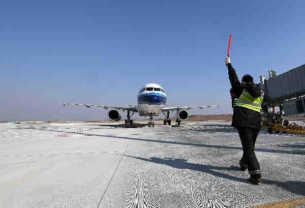 该航班由中国南方航空a320型飞机执飞,09:30哈尔滨起飞,11:50到达日照